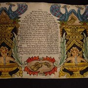 Cover image of Scroll of Esther
