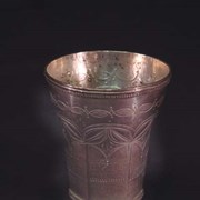 Cover image of Elijah's Cup