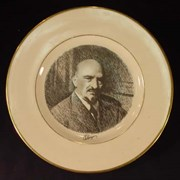 "Cover image of Commemorative Plate - ""Chaim Weizmann"""