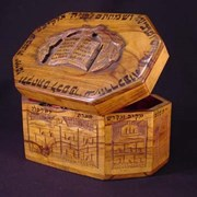 Cover image of Etrog Box