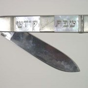 Cover image of Challah Knife