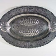 "Cover image of ""Challah"" Plate"